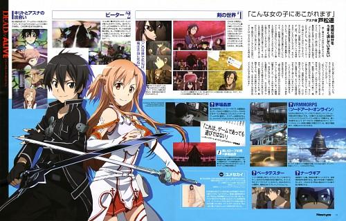 A2L_SAO_Wallpaper_20