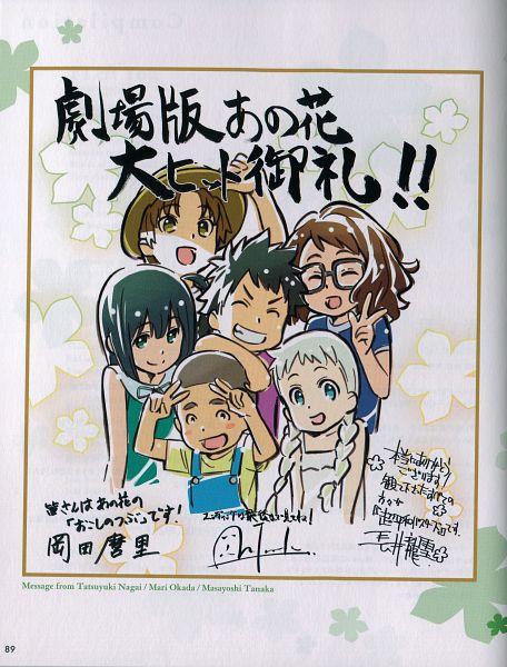 Ano.Hi.Mita.Hana.no.Namae.o.Bokutachi.wa.Mada.Shiranai..600.1685437