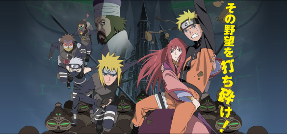 AOA Naruto Shippuden Movie 4 Wallpaper